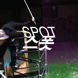 SPOT_thumb
