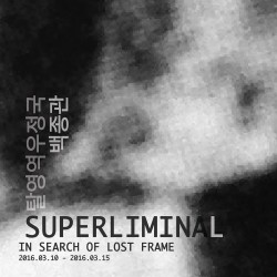 POSTER_superliminal_web