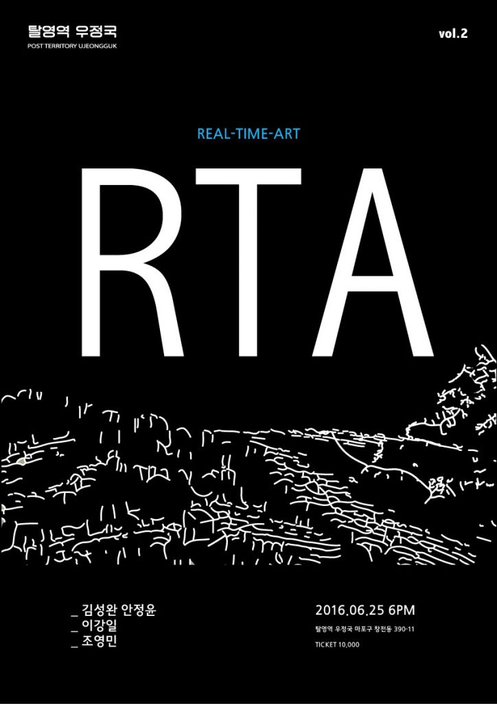 RTAvol2-01