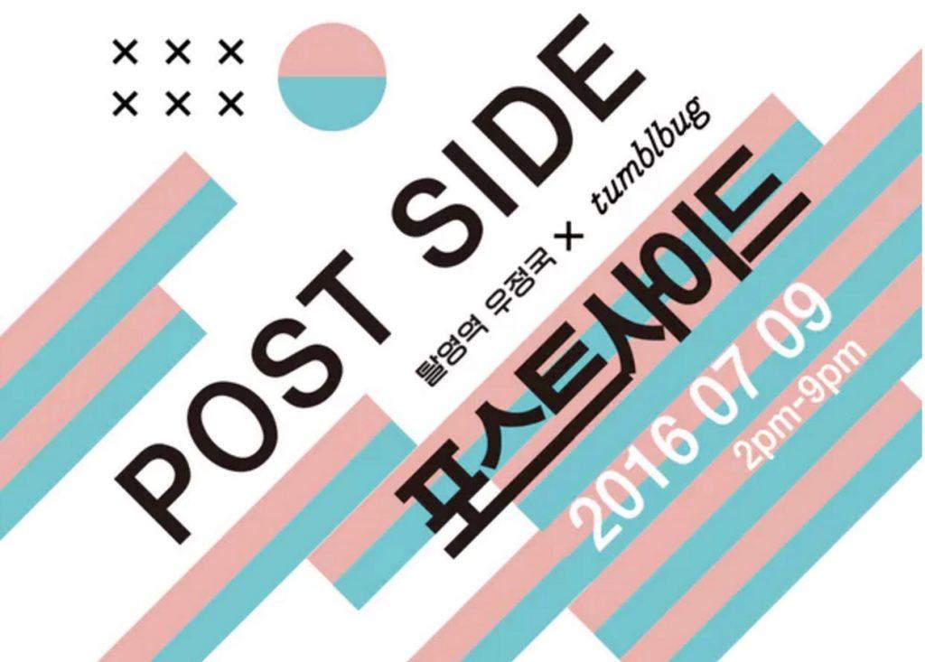 postside