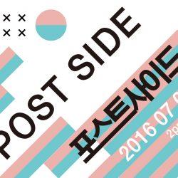 postside_image-01