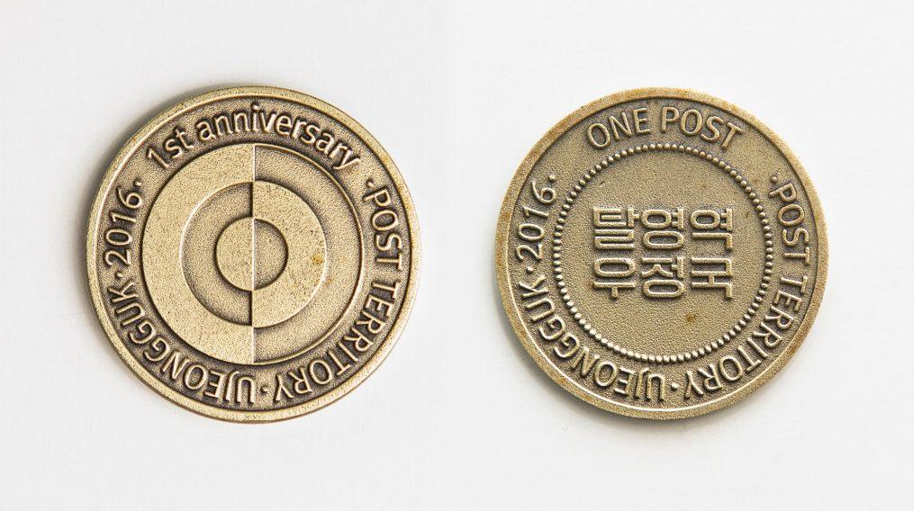 ujeongguk_coin