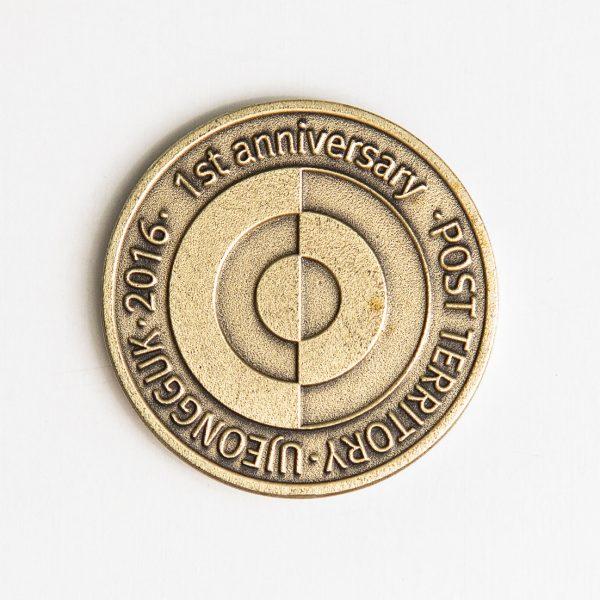 ujeongguk_coin1