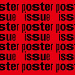 postissue 포스터
