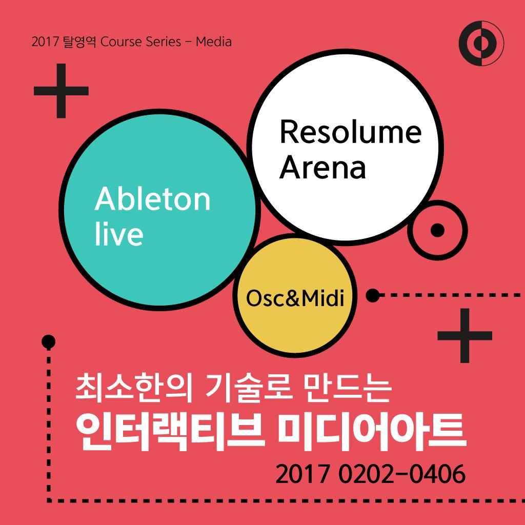 poster_interactive_jung