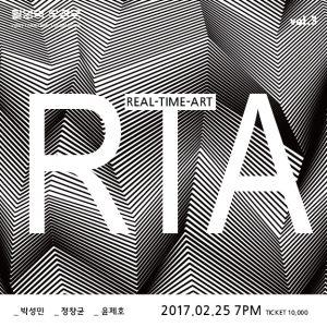 RTA vol.03
