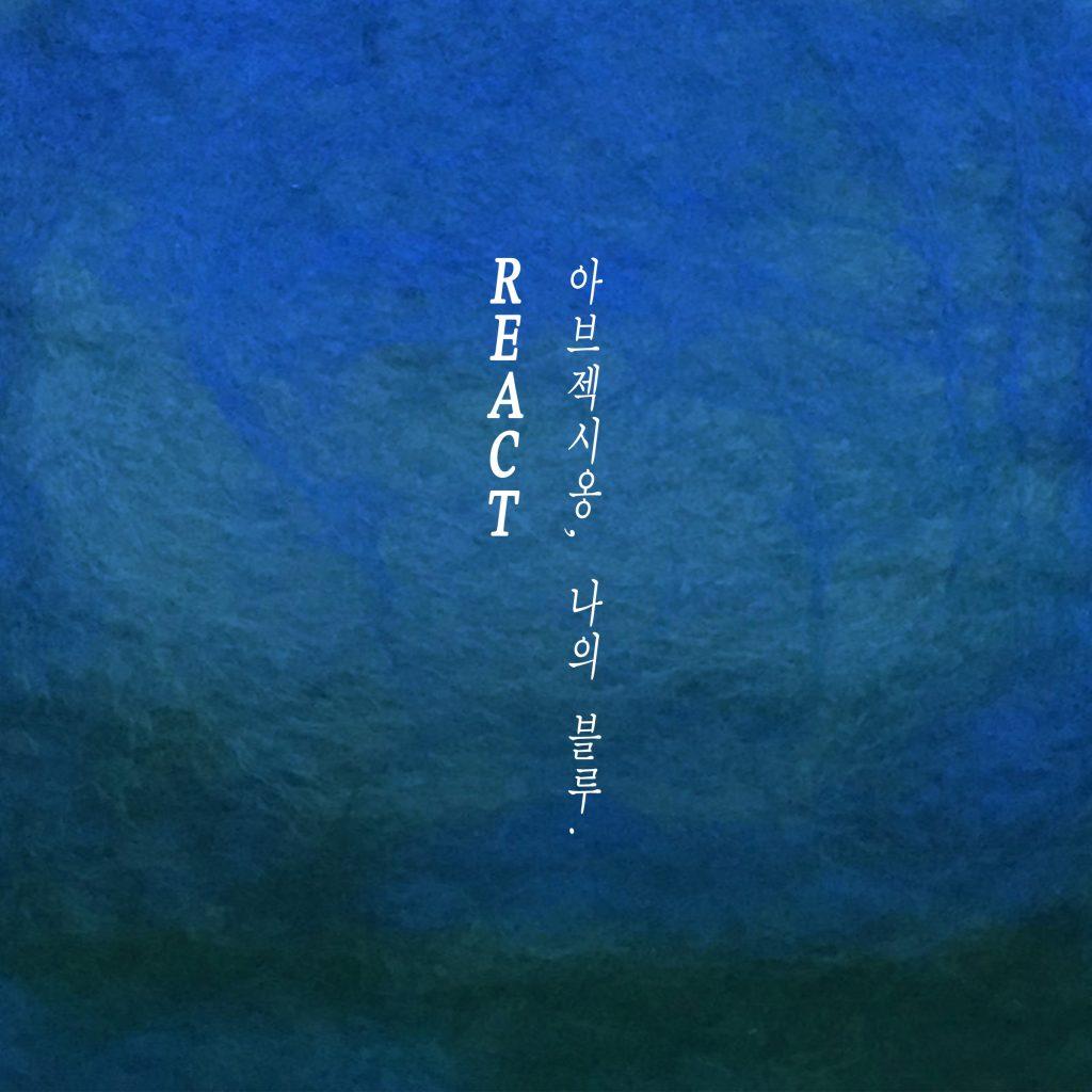 blue_react