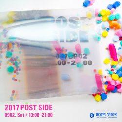 postside2017