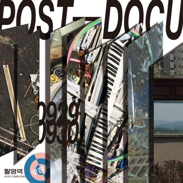 post-docu-square