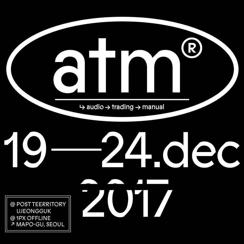 atm-thumb