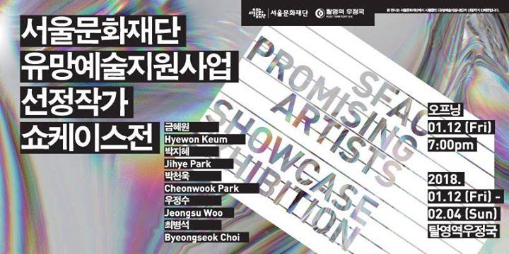 facebook_event_570570939942074