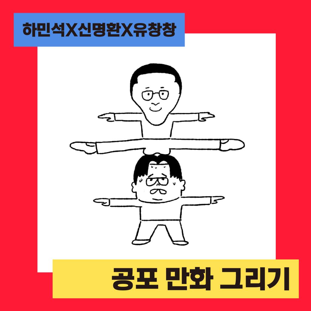 메인_신명환