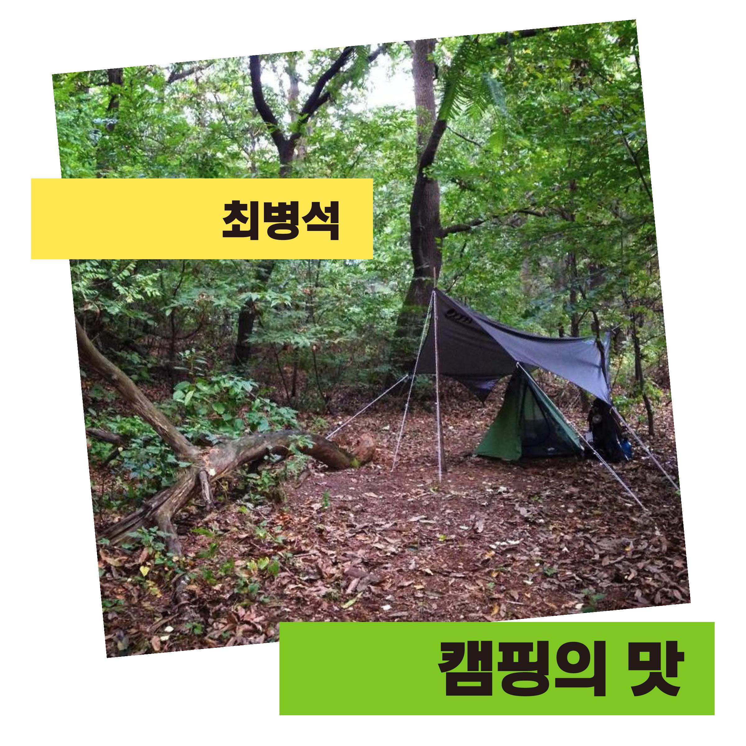 메인_최병석 0