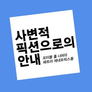 썸네일_김아영