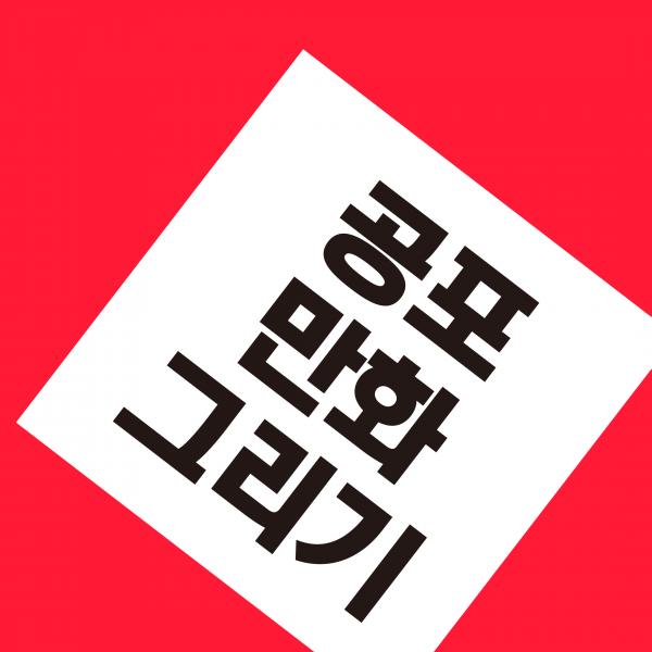썸네일_신명환