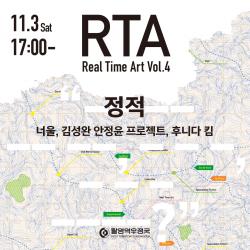 RTA04_thumbnail
