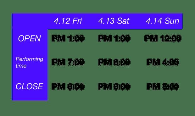 btf_timetable