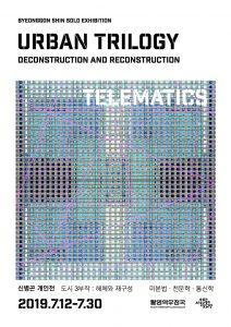 UT_telematics