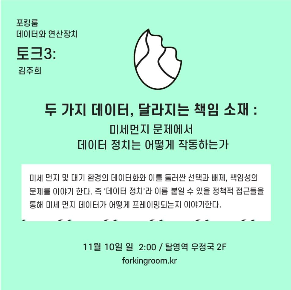 04_talk3