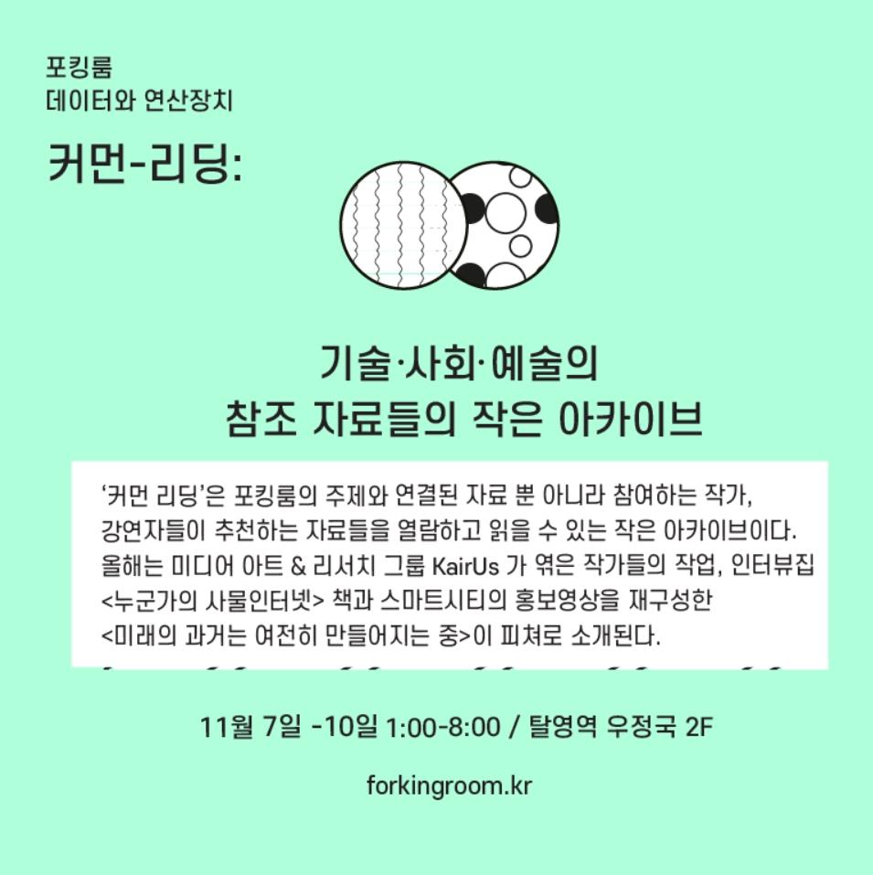 08_reading
