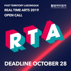 rta_opencall_sns