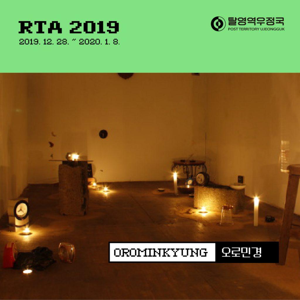 2_exhibition_2