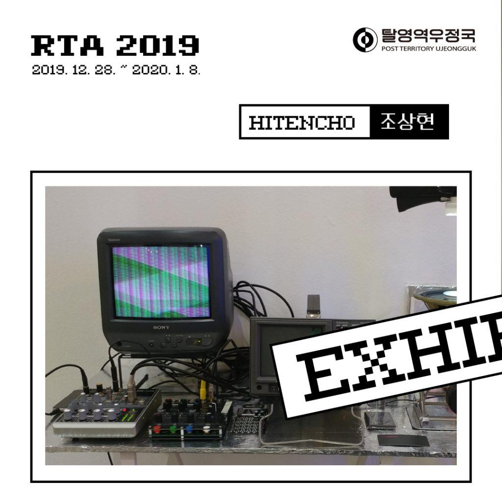 2_exhibition_3