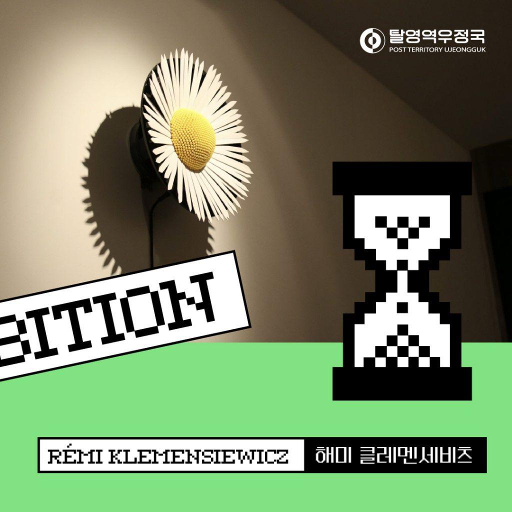 2_exhibition_4