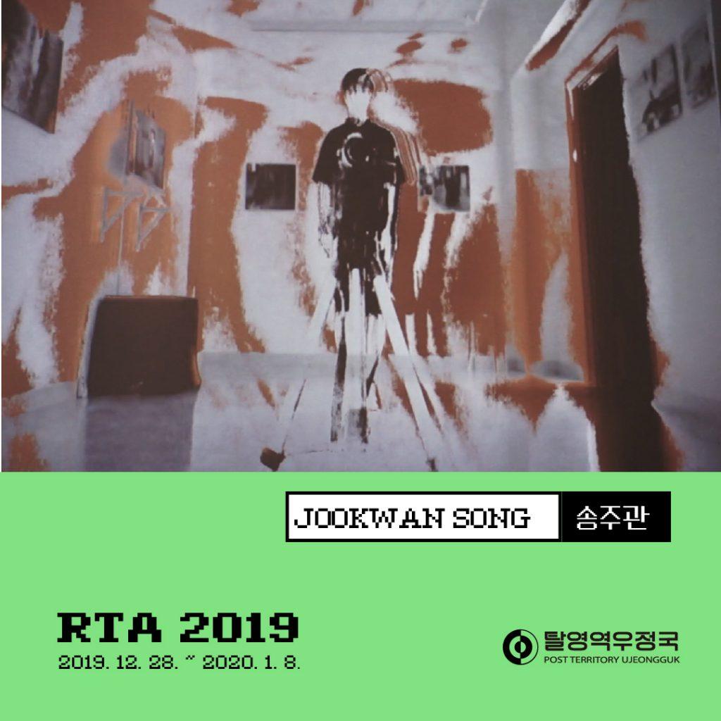 2_exhibition_5
