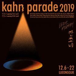 kahn_2019web_poster