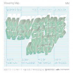 WM_poster_sq