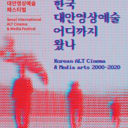 neamf_poster_online